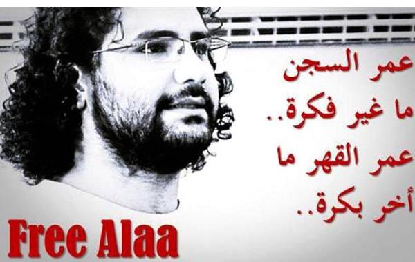 Free-Alaa-Abdel-Fattah