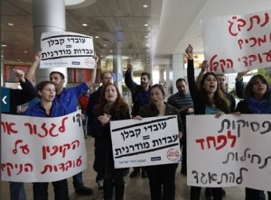 Histadrut-strike