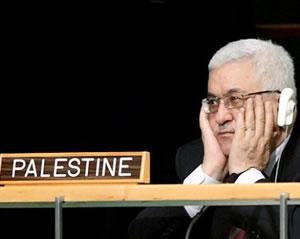 Palestine-UN-bid