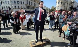Miliband milk crate