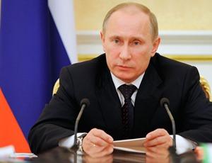 Putinj
