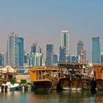 Qatar ncrj