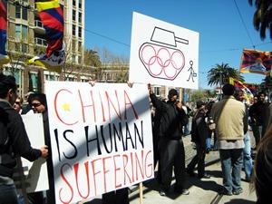 Human rights ncrj