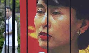 Aung San Suu Kyi: Hero
