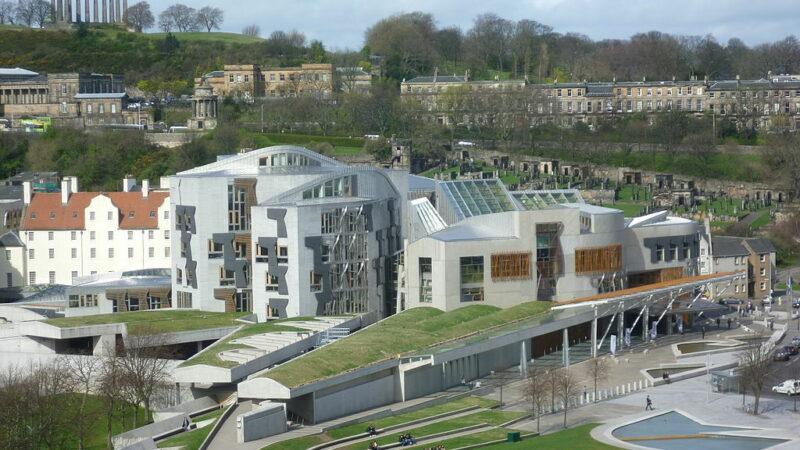 Scottish Parliament buildings