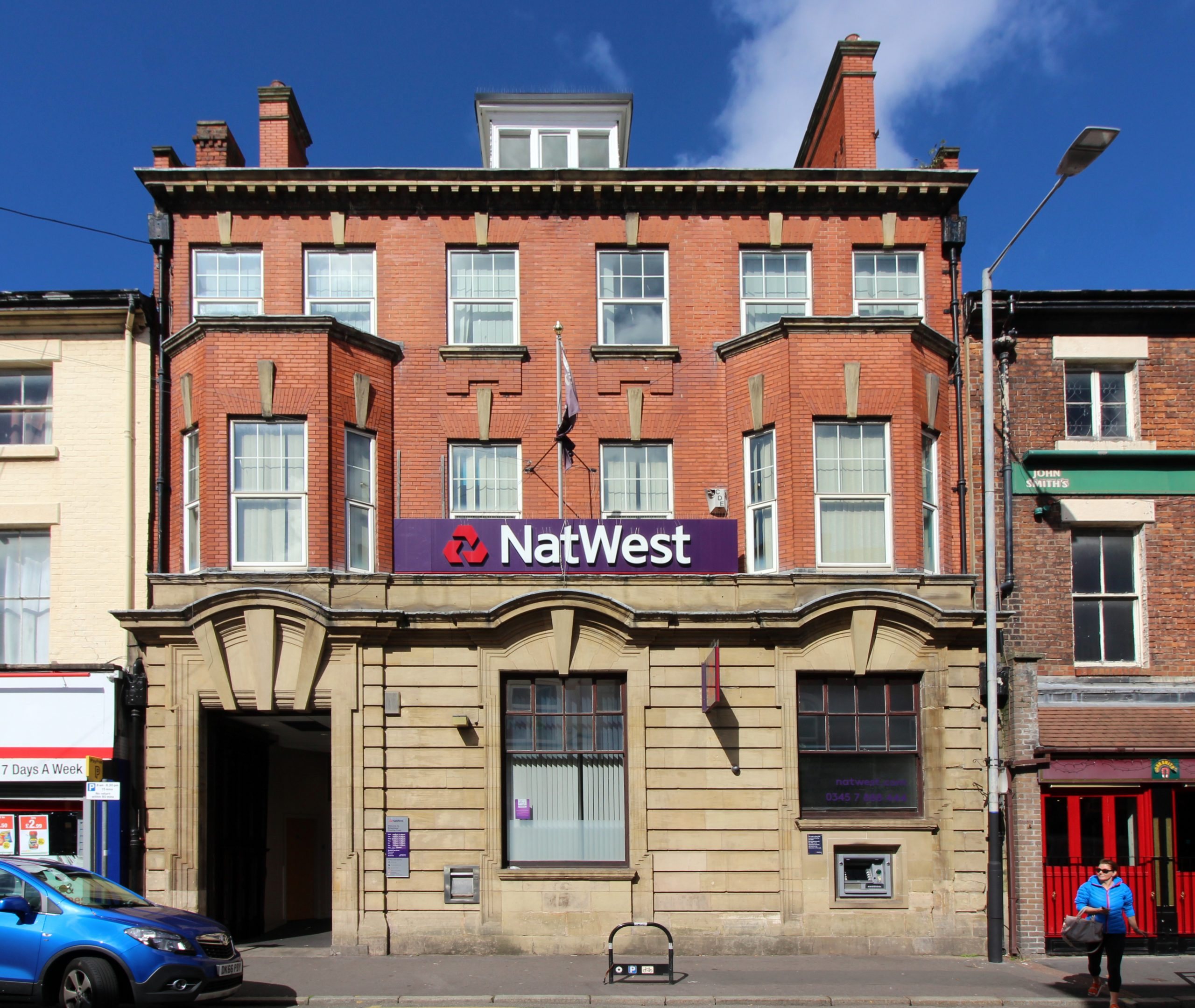 Treasury selling NatWest at a loss is a missed opportunity to 'rejuvenate the economy'